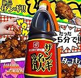 北海道の味☆唐揚げ用調味料!ベル食品)ザンギ名人のたれ 1.8L
