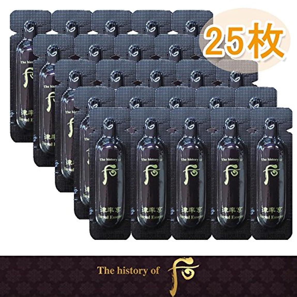 りリテラシー酔って【韓国コスメ オフィThe history of 后 [ドフー]Whoo Jinyul Essence ジンユルエッセンス サンプル 1ml x25枚 25ml+ Sample Gift [海外直送品]