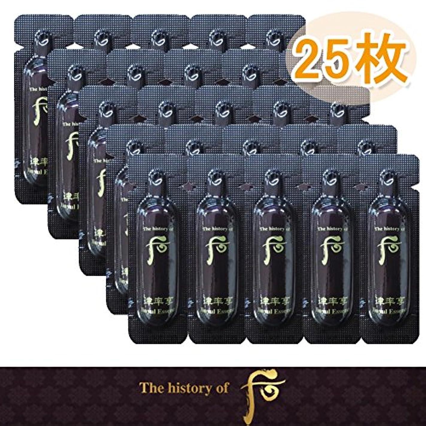 目覚める鋭く不潔【韓国コスメ オフィThe history of 后 [ドフー]Whoo Jinyul Essence ジンユルエッセンス サンプル 1ml x25枚 25ml+ Sample Gift [海外直送品]