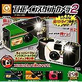 THE インスタントカメラ2 全5種セット ガチャガチャ