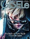 GISELe(ジゼル) 2016年 03 月号 [雑誌]