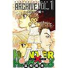 HUNTER×HUNTER Archive Vol.1―出発の日― (ジャンプコミックスDIGITAL)