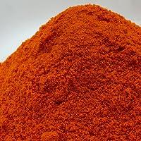 神戸アールティー チリパウダー ホット 250g Chilli Powder Hot 唐辛子 粉末 辛味 スパイス ハーブ 香辛料 調味料 業務用