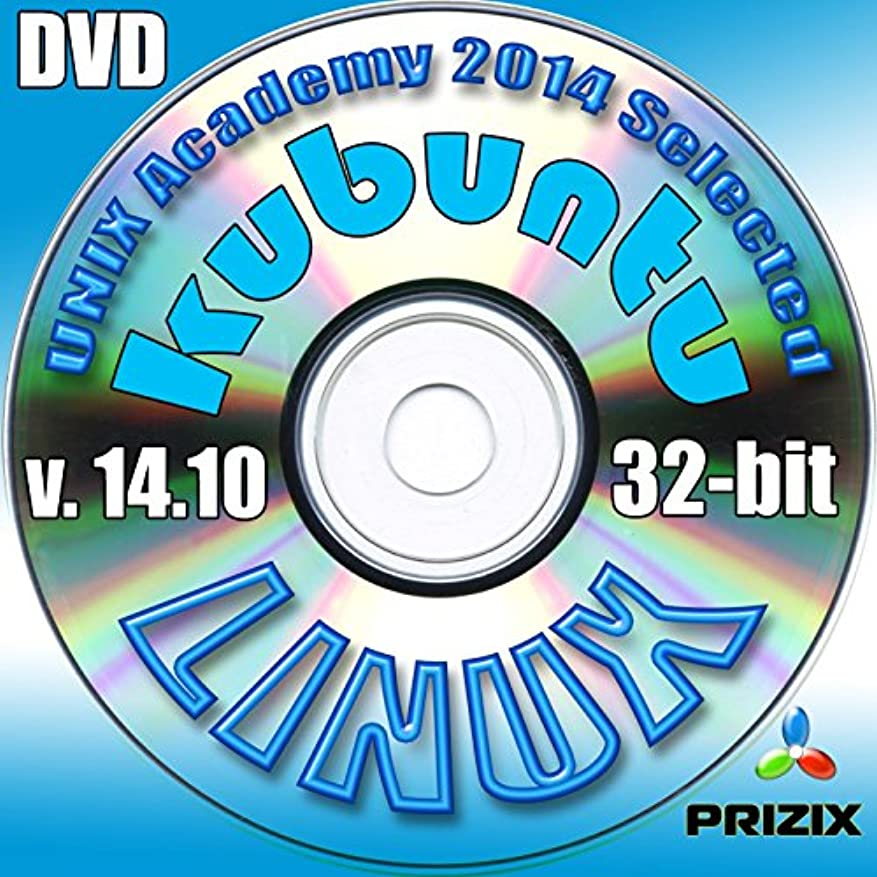 謎カロリー明日Kubuntuの14.10のLinuxのDVDの32ビットフルインストールには、無料のUNIXアカデミー評価試験、