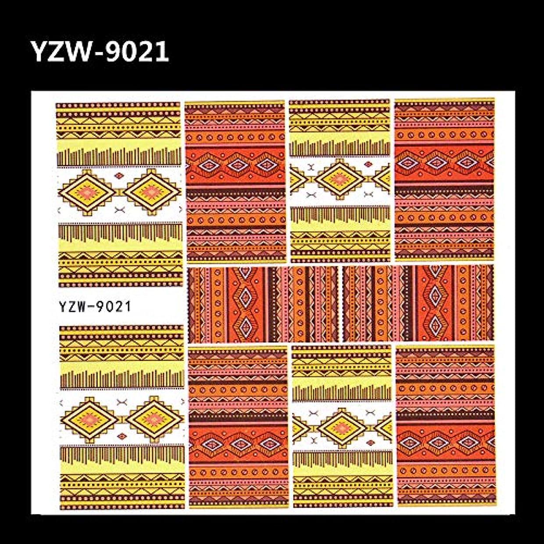 考古学的なレインコート若いSUKTI&XIAO ネイルステッカー 印刷パターンフルラップネイルアートウォーターデカール転写ステッカー