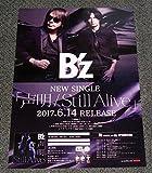 B'z [声明 Still Alive] ポスター 稲葉浩志 松本孝弘