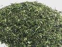 業務用 日本茶/お寿司屋さんの粉茶(1kg) 京都宇治茶葉