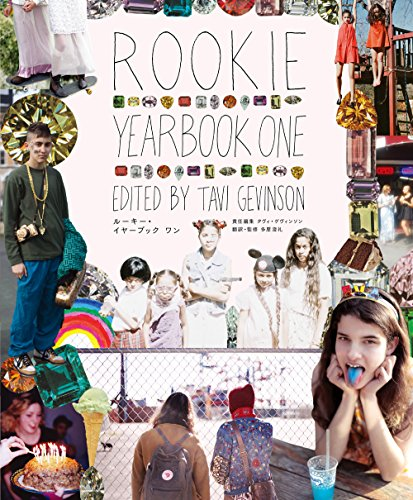 ROOKIE YEARBOOK ONE タヴィ・ゲヴィンソン