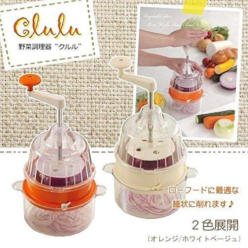 こちらの商品は【 オレンジ 】のみです。 ~生野菜の調理だけでなく、じゃが麺、ガレットにも最適~ 回...