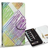 スマコレ ploom TECH プルームテック 専用 レザーケース 手帳型 タバコ ケース カバー 合皮 ケース カバー 収納 プルームケース デザイン 革 クール カラフル シンプル 002067