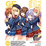 ガールフレンド(仮) Vol.4 [DVD]