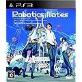 ROBOTICS;NOTES (通常版) - PS3