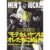 MEN'S KNUCKLE (メンズナックル) 2007年 07月号 [雑誌]