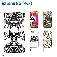 iPhone6s (4.7) iPhone6s (スカル01) B [C005003_02] ドクロ 髑髏 スカル skull 各社共通 スマホ ケース アイフォン