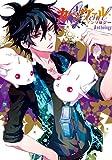 カーニヴァル アンソロジー (IDコミックススペシャル ZERO-SUMコミックス)