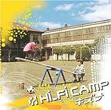 キズナ 初回限定盤(CD-EXTRA仕様)