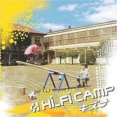 Hi-Fi CAMP「Summer・D・Live」の歌詞を収録したCDジャケット画像