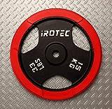 IROTEC(アイロテック) ラバープレート15KG / バーベルプレート 画像