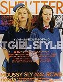 SHEL'TTER #34 IT GIRL STYLE MOUSSY/SLY/RODEO (saita mook) セブン&アイ出版