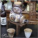 信楽焼 たぬき福徳利焼酎サーバー しがらき焼 サーバー 陶器 おしゃれ ss-0110 (たぬき福徳利)
