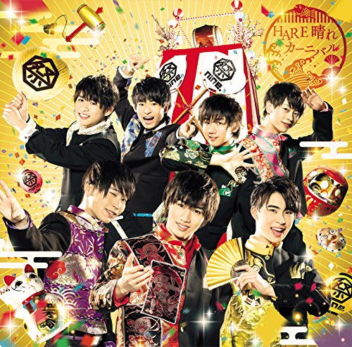 HARE晴れカーニバル-祭nine.