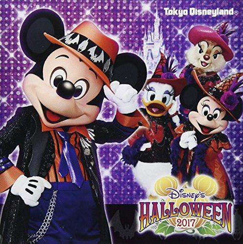 東京ディズニーランド(R) ディズニー・ハロウィーン2017