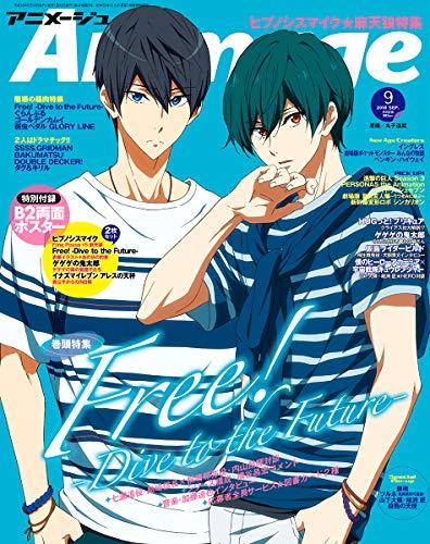 Animage(アニメージュ) 2018年 09 月号 [雑誌]