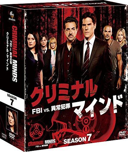 クリミナル・マインド/FBI vs. 異常犯罪 シーズン7 コンパクト BOX [DVD]の詳細を見る