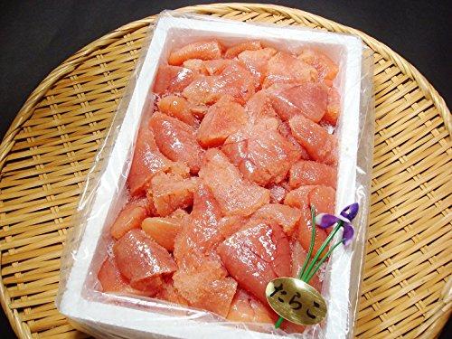 たらこ タラコ 無着色たらこ切れ子1kg タラコ 鱈子