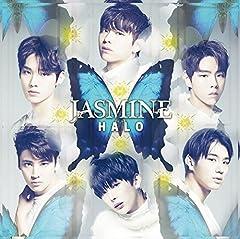 HALO「JASMINE」の歌詞を収録したCDジャケット画像