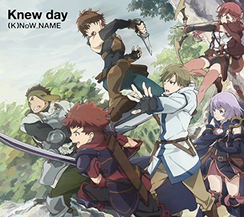 (K)NoW_NAME – 「灰と幻想のグリムガル」オープニング・テーマ「Knew day」 [Mora FLAC 24bit/96kHz]