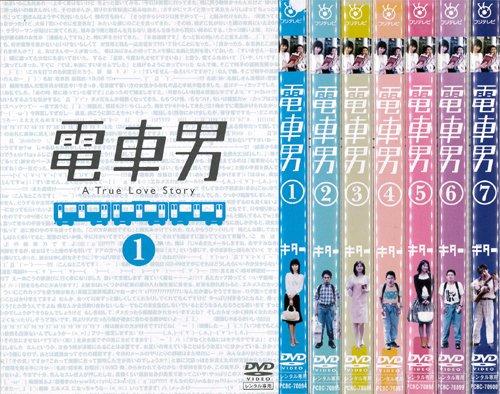 電車男 1?7 (全7枚)(全巻セットDVD)|中古DVD [レンタル落ち] [DVD]