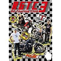 RGツーリングクラブ3