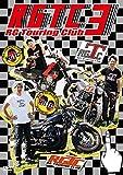 RGツーリングクラブ3[DVD]