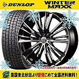 【14インチ】 スタッドレス 165/55R14 ダンロップ ウインターマックス WM01 レイズマルカ ブロッケン DS45 タイヤホイール4本セット 国産車 ウィンターマックス