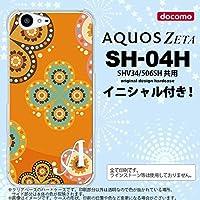 SH04H スマホケース AQUOS ZETA ケース アクオス ゼータ イニシャル エスニック花柄 オレンジ nk-sh04h-1585ini S