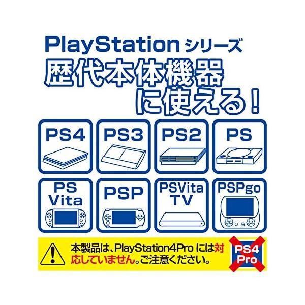 PlayStationシリーズ用電源ケーブル『...の紹介画像4
