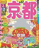るるぶ京都'16~'17 (国内シリーズ)