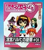 日本インポートGood Smile CompanyねんどろいどPetitの憂鬱# 01全11種セット(通常10種類+シークレット)再販