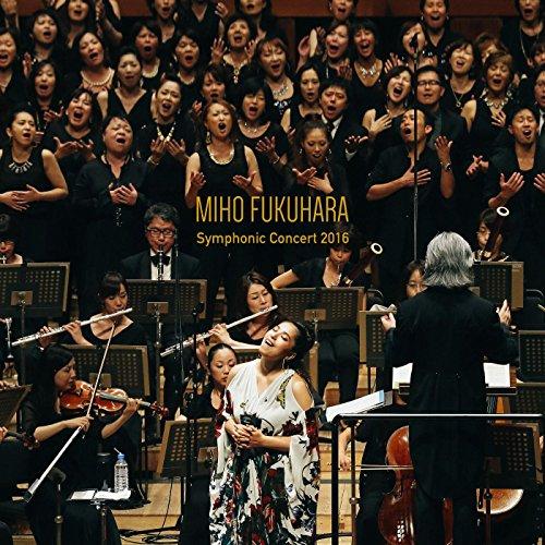 MIHO FUKUHARA Symphonic Concer...