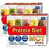 DHCプロティンダイエット MCTプラス 15袋入×2個セット
