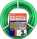 タカギ(takagi) 耐寒ソフトホースクリア 3m PH20015CD003TM