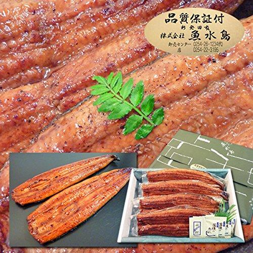 魚水島品質保証シール付 国産 鰻うなぎ蒲焼き ふっくら厳選素材 約30cm特々大 約200g×4尾 父の日ギフト/土用丑の日/お中元