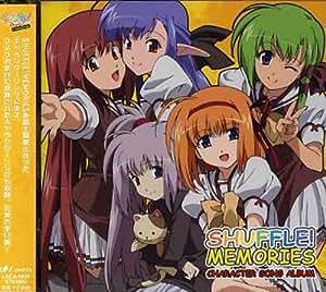 SHUFFLE!Memories キャラクターソング集