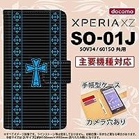 手帳型 ケース SO-01J スマホ カバー XPERIA XZ エクスペリア ゴシック 黒×水色 nk-004s-so01j-dr1009