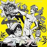 【Amazon.co.jp限定】ユートラ♨/ユーリ!!! on ICE サウンド・トラックCOLLECTION(オリジナルステッカー付き)