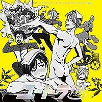 【Amazon.co.jp限定】ユートラ♨/ユーリ!!! on ICE オリジナル・サウンドトラックCOLLECTION(オリジナルステッカー付き)