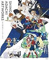 アニメーター・足立慎吾のアートワークス7月発売。告知CM公開