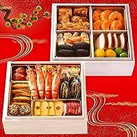 おせち 2019 中華おせち おせち料理「福寿」全17品 二段重 3~4人前 盛付済 冷凍おせち(12/30お届け)