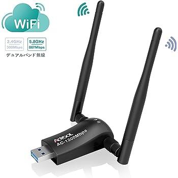 Aoyool 無線LAN 子機 wifi アダプタ 11ac/n/a/g/b 1200Mbps Windows 10/8/7/XP/Mac OS X/Linux USB3.0